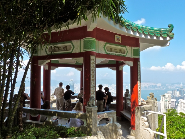 The small red pagoda - Victoria Peak - Hong Kong.