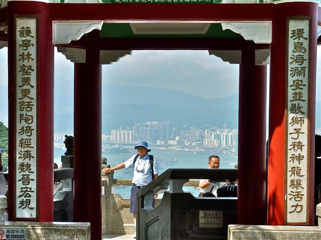 Victoria Harbour seen through the red pagoda.