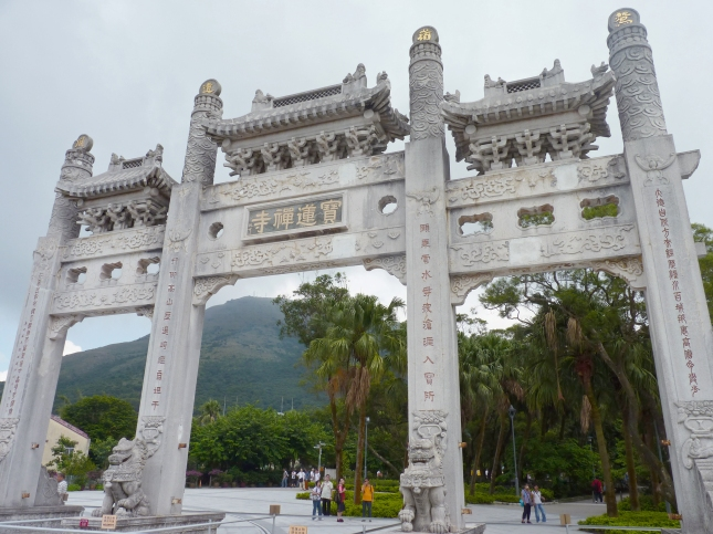 The Po Lin Monastery gateway.