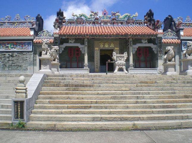 Pak Tai Temple - Cheung Chau.