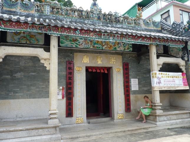 Hung Shing Temple - Cheung Chau.
