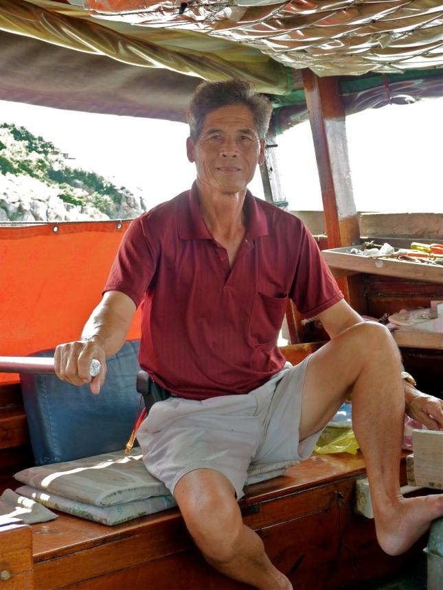 Captain of our kaido ferry.