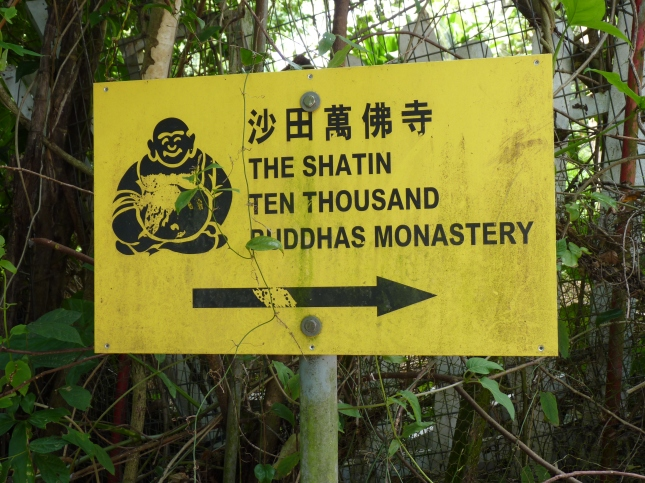 Great sign pointing the way to the monastery.