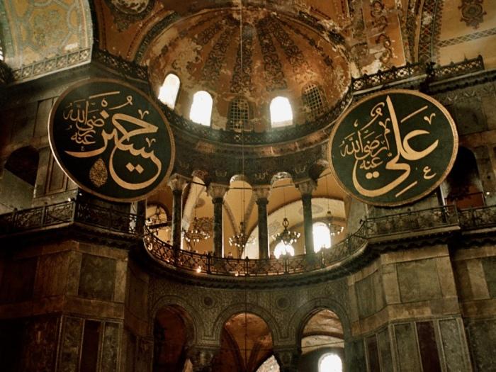 Hagia Sophia - Calligraphic Roundels