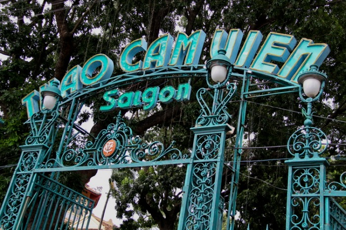 Saigon Zoo Entrance
